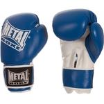 gants-entrainement-mb200 (1)