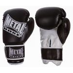 gants-entrainement-mb200 (2)