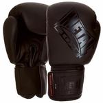 gants_de_boxe_metal_boxe