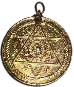 le talisman universel esomondo amulettes et talismans rares corps et ames. Black Bedroom Furniture Sets. Home Design Ideas
