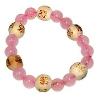 Bracelet Perles de karma Kids en Quartz Rose