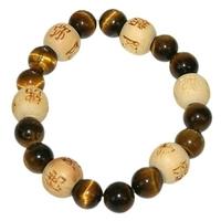 Bracelet Perles de karma Kids en Oeil de Tigre