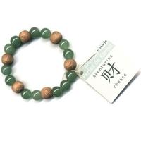 Bracelet Perles de karma Kids en Aventurine