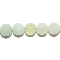 Perle en Jade de Chine boule 8 mm EXTRA