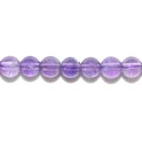 Perle en Améthyste boule 4 mm Extra