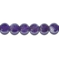Perle en Améthyste boule 6 mm