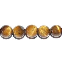 Perle en Oeil de tigre boule 8 mm - Lot de 10 pièces
