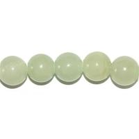 Perle en Jade de Chine boule 8 mm
