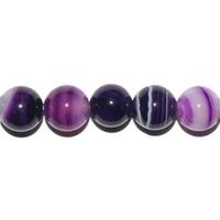 Perle en Agate mauve boule 8 mm