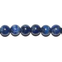 Perle en Lapis lazuli boule 6 mm