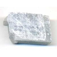 Calcite bleue brute du Sri Lanka 20 à 30 mm