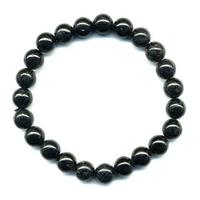 Bracelet en Tourmaline noire boules 8mm