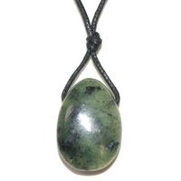 Pendentif Jade Néphrite du Canada avec cordon