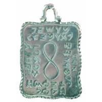 Amulette de l équilibre mental