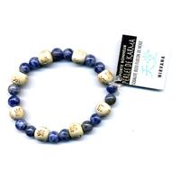 Bracelet perles de karma en Sodalite