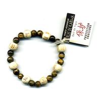 Bracelet perles de karma en Oeil de tigre