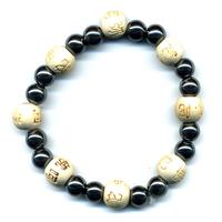Bracelet perles de karma en Hématite