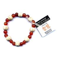 Bracelet perles de karma en Cornaline