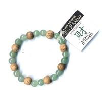 Bracelet perles de karma en Aventurine