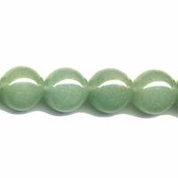 Perle en Aventurine verte boule 10 mm