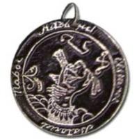 Amulette du Paranormal