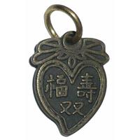 Amulette du Cambodge Le fruit de la Longévité