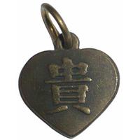 Amulette du Cambodge Amour Éternel