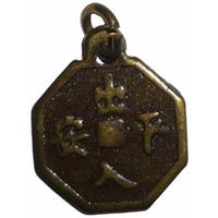 Amulette du Cambodge De l'invisibilité