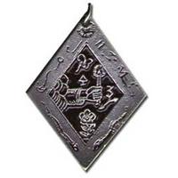 Amulette des Découvertes