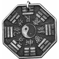 Pendentif Yin Yang I Ching