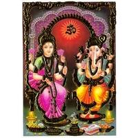 Cadre - Carte Postale de Ganesh