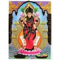 Cadre - Carte Postale de Lakshmi