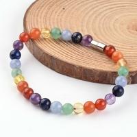 Bracelet multicolore boules 6mm à fermeture magnétique