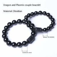 """lot de 2 Bracelets homme et femme """"Force de l'Amour"""""""