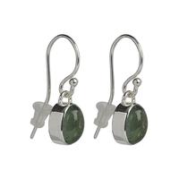 Boucles d'oreilles Tourmaline verte (verdélite) en argent 925
