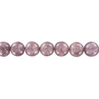 Perle en Lépidolite boule 10 mm