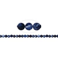 Fil de perles en Sodalite boule 8-9mm