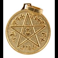 Médaille Sceau de Salomon - dorée