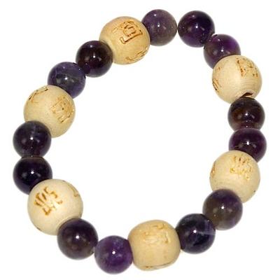 7573-bracelet-perles-de-karma-kids-en-amethyste