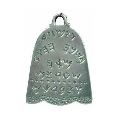 1773-amulette-des-joueurs