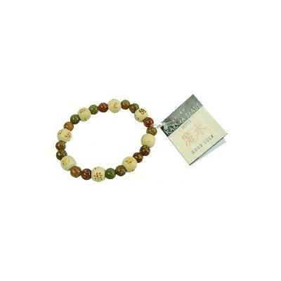 1714-bracelet-perles-de-karma-en-jaspe