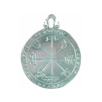 948-amulette-des-etudes-de-la-concentration