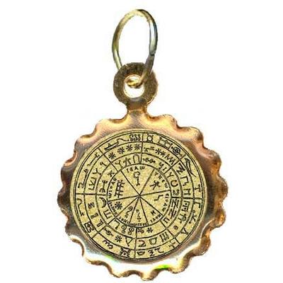 medaille-disque-pergamon