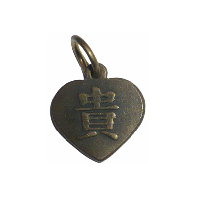 amulette-cambodge-amour