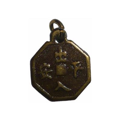 amulette-cambodge-invisibilite
