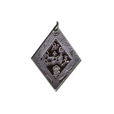 amulette-des-decouvertes