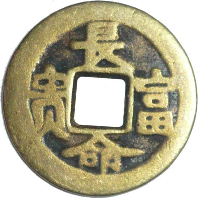 piece-feng-shui-longevite