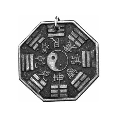 medaillon-yin-yang