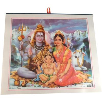 poster-shiva-ganesh-parvati