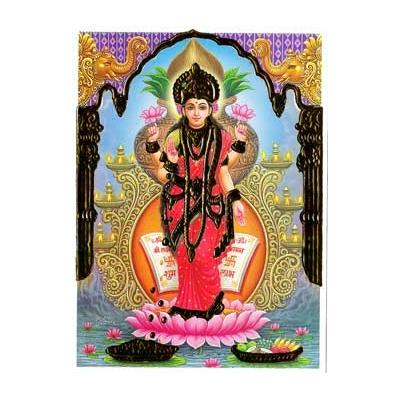 carte-postale-lakshmi